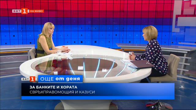 Мая Манолова за изтичащите пари от Топлофикация