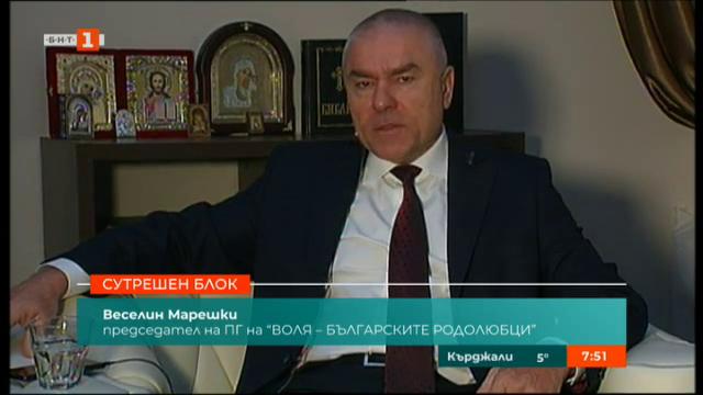 Веселин Марешки: Патриотите са поредните политически измамници