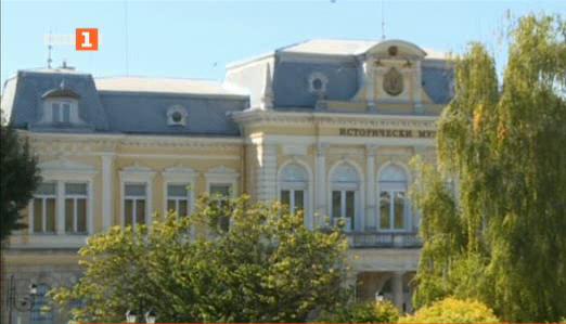 Експозициите в Регионалния исторически музей в Русе