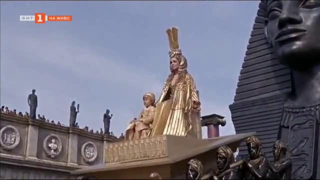 Кой ще играе Клеопатра в новата екранизация?