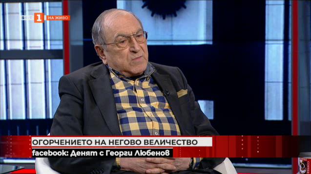 Асен Ошанов: Съвсем нормално е Симеон Сакскобургготски да бъде огорчен