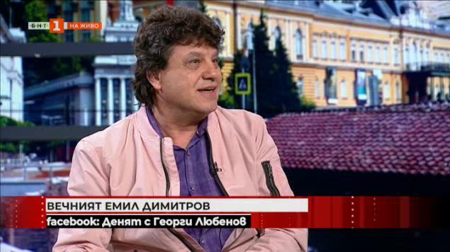Емил - изповед пред олтара на живота - спектакъл на Николай Априлов