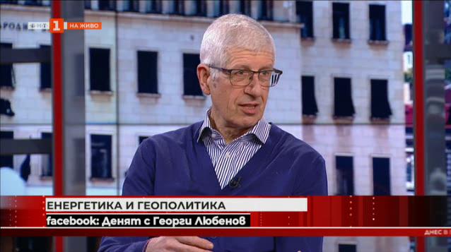 Овчаров: Русия е готова и търси варианти да продължи да транзитира през България