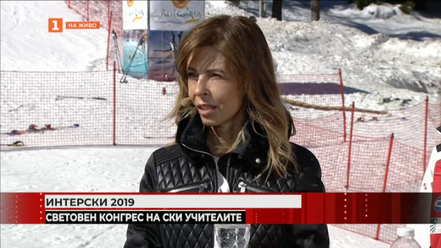 Ски учители идват в Пампорово
