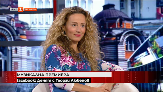 """Деси Добрева представи нов вариант на """"Песен на Червената шапчица"""""""