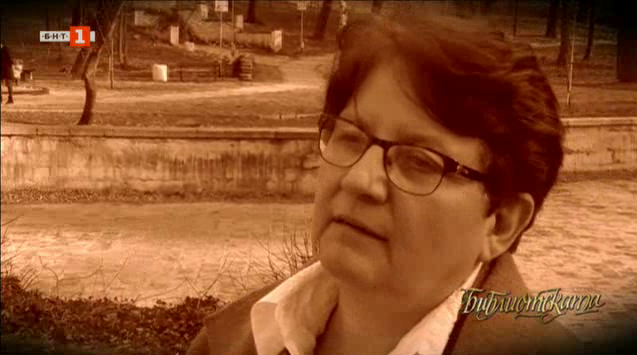 Без покритие със Силвия Чолева: Литературната политика на България