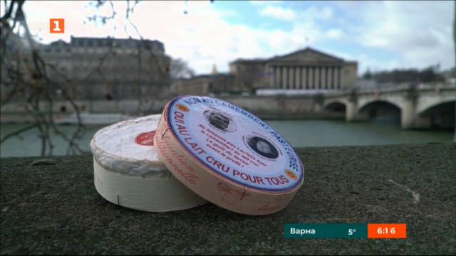 Акция Камембер във френския парламент