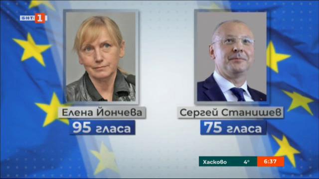 Елена Йончева е водачът на листата на БСП за евроизборите