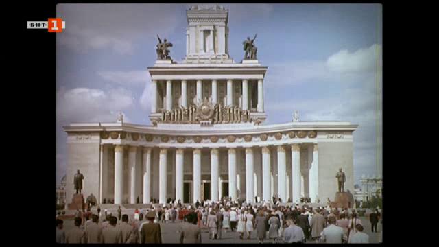 Документалният филм Дворците на народа