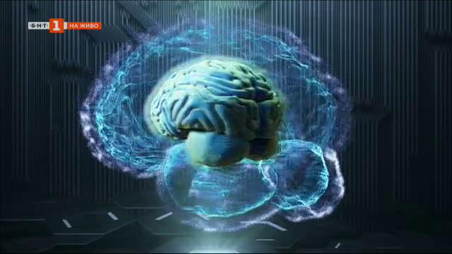 Съвременни методи за диагностика и лечение на мозъка