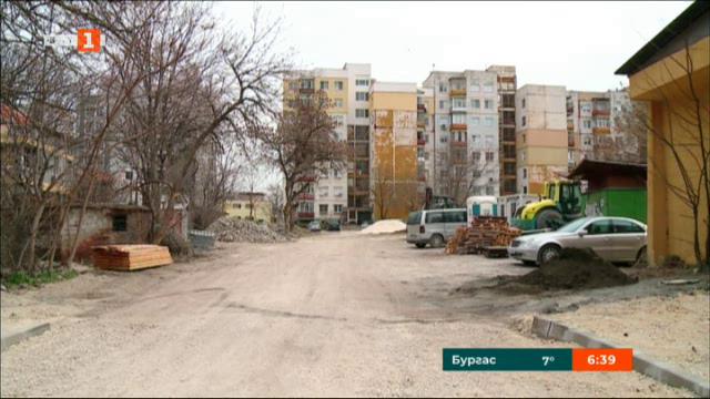 Пловдивчани са недоволни, че участък в Централен остана без пари за ремонт