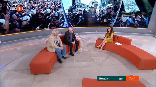 Политическата ситуация в Белград