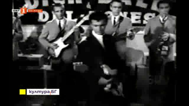 Почина китаристът Дик Дейл
