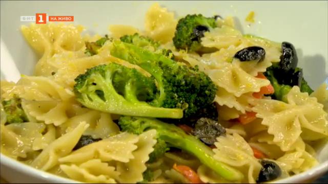 Рецепта до 10 лева: Фарфале с броколи, моркови и маслини