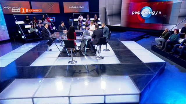 Парламентарните групи в дискусия за работата на Народното събрание