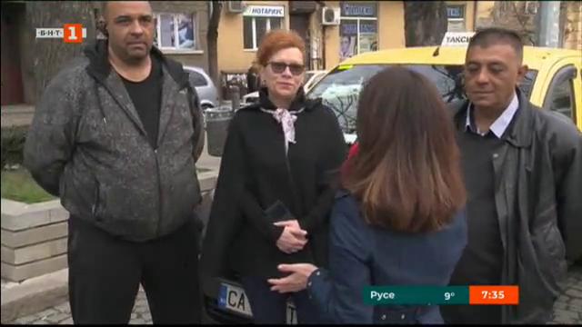 Таксиметровите шофьори протестират срещу нелоялната конкуренция