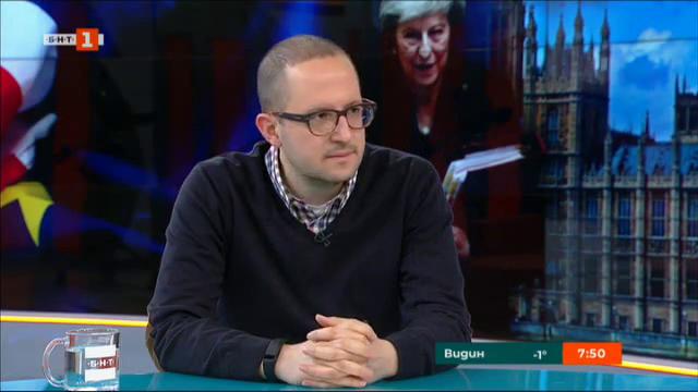 Илия Марков: Сделката на Тереза Мей отново няма да бъде приета