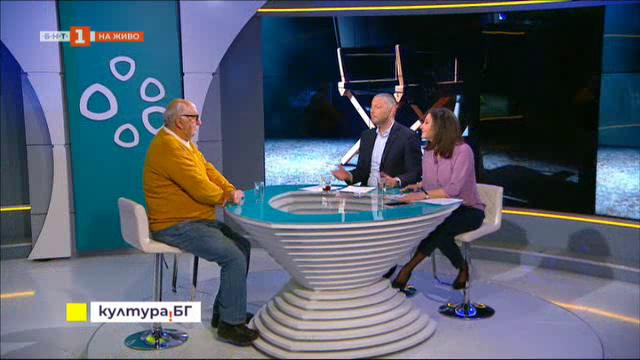Режисьорът Атанас Киряков на 80 години