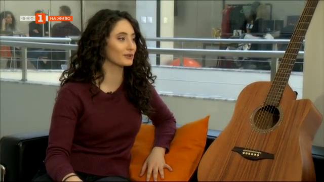 Младите на музикалната сцена - певицата Алма