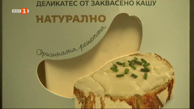 Какъв вкус има сиренето от кашу?