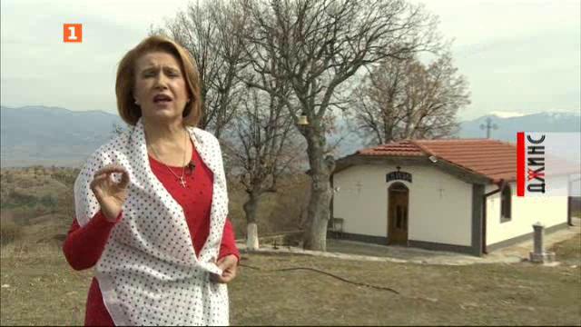 Родът на Гуна Иванова