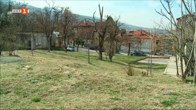 Десетилетен спор за собствеността на имот в Асеновград