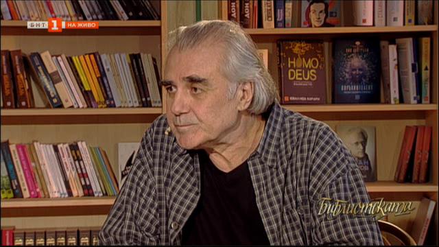 Ани Илков и съвременната българска поезия
