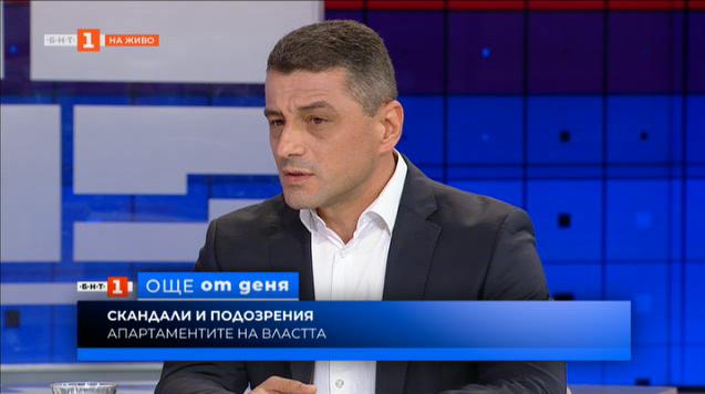 Кр. Янков: Ако се говори за петно върху ГЕРБ, то е колкото главичка на топлийка