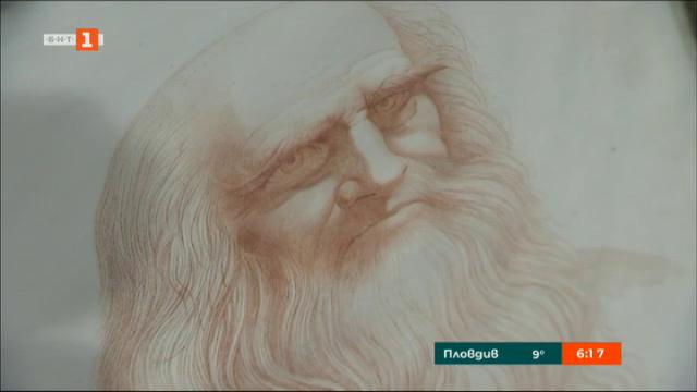 Нова изложба на Леонардо да Винчи