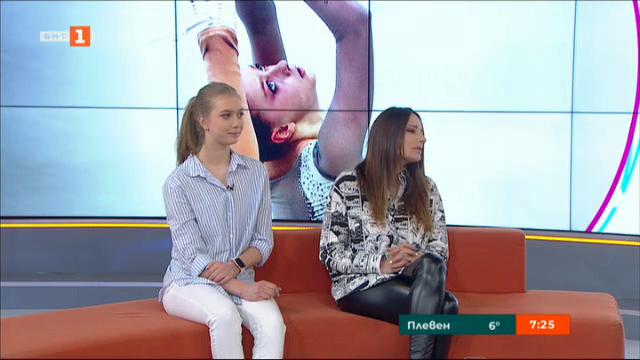 Александра Фейгин и треньорът ѝ Ина Лутай: Постигнахме това, което искахме