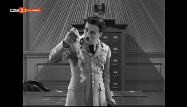 Великите режисьори: Чарли Чаплин