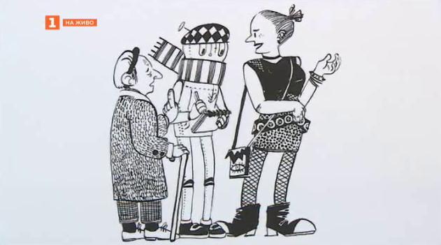 Среща с Луцие Ломова в Месеца на комикса