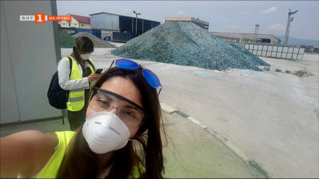 Кауза: да живеем без боклук