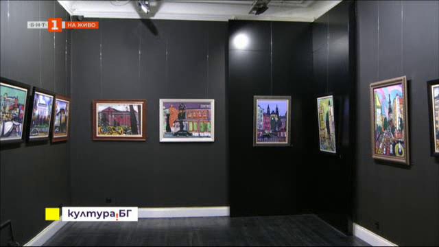 Изложба на Вихрони Попнеделев - Софийски градски пейзажи 2019