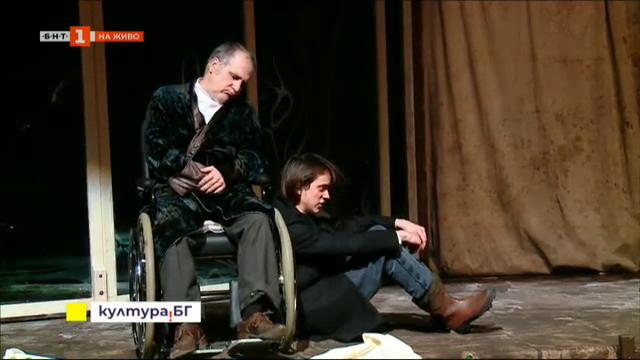 Чайка на Чехов в Пазарджишкия театър