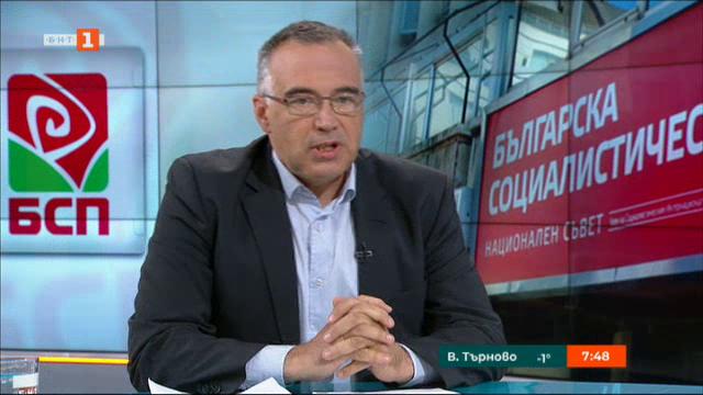 Антон Кутев: Оставката на Цветанов не е морален акт