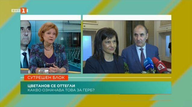 Менда Стоянова: Цветанов не трябва да напусне политиката, защото няма вина