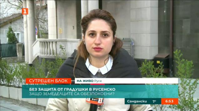 Русенско отново без защита от градушки