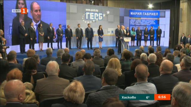 ГЕРБ и СДС представиха кандидатите си за членове на ЕП