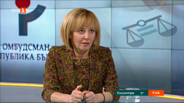 М. Манолова: Нарастване на жалбите на гражданите показва нарастване на проблеми