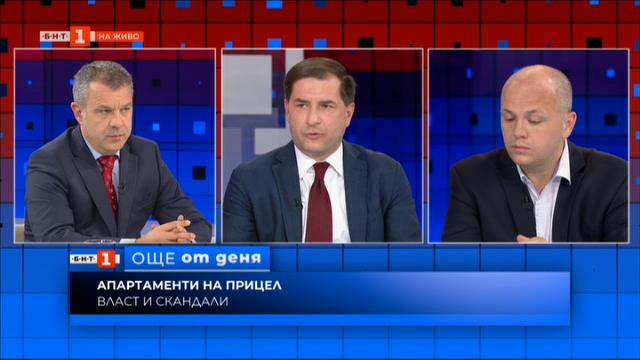 Игрите на властта: последиците - анализ на Борислав Цеков и Александър Симов
