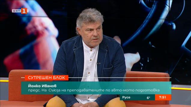 Йонко Иванов: Полицията е длъжник на обществото