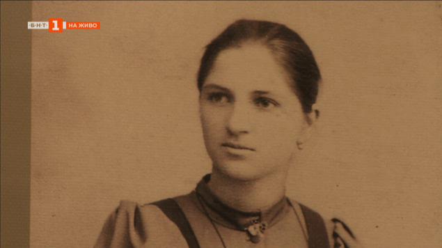 Изложба, посветена на 140 години от рождението на Адриана Будевска