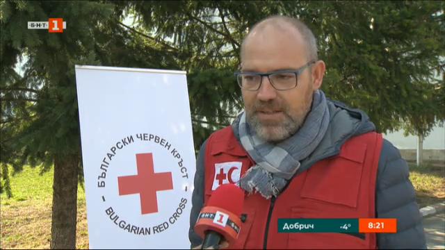 Експерти по бедствията от цял свят се обучават в България