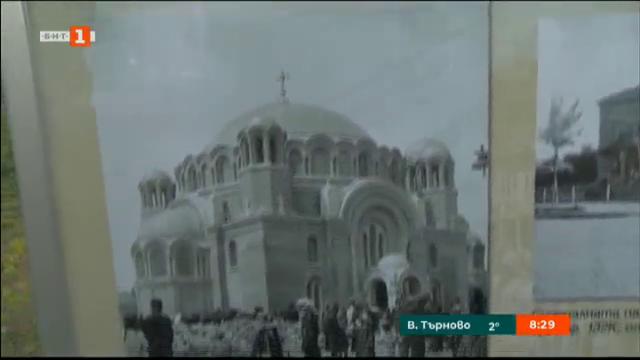 Да съградиш столица - изложба, която показва София през годините