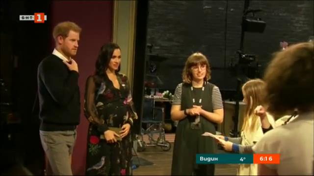 Хари, Мегън и цяла Великобритания в очакване на кралското бебе