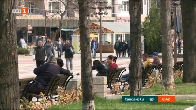 КНСБ организира курсове за безработни в Благоевградска област