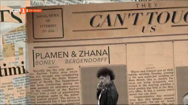 Нов клип на Пламен Бонев и Жана Бергендорф