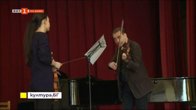 Цигулка Гуарнери ще звучи във Варна