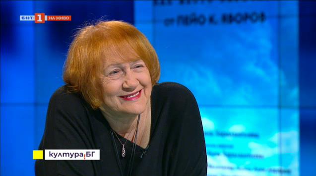 Бина Харалампиева: Когато гръм удари е най-европейската пиеса